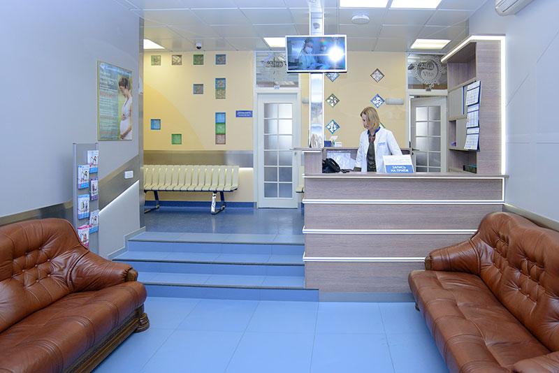 Альтравита москва официальный сайт отзывы о врачах